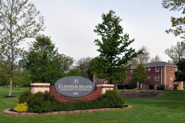 Entrance to Elmwood Manor from Elmwood Avenue.